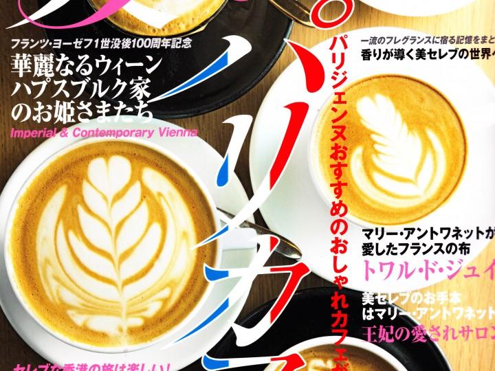 On parle de La Caféothèque à Hong Kong