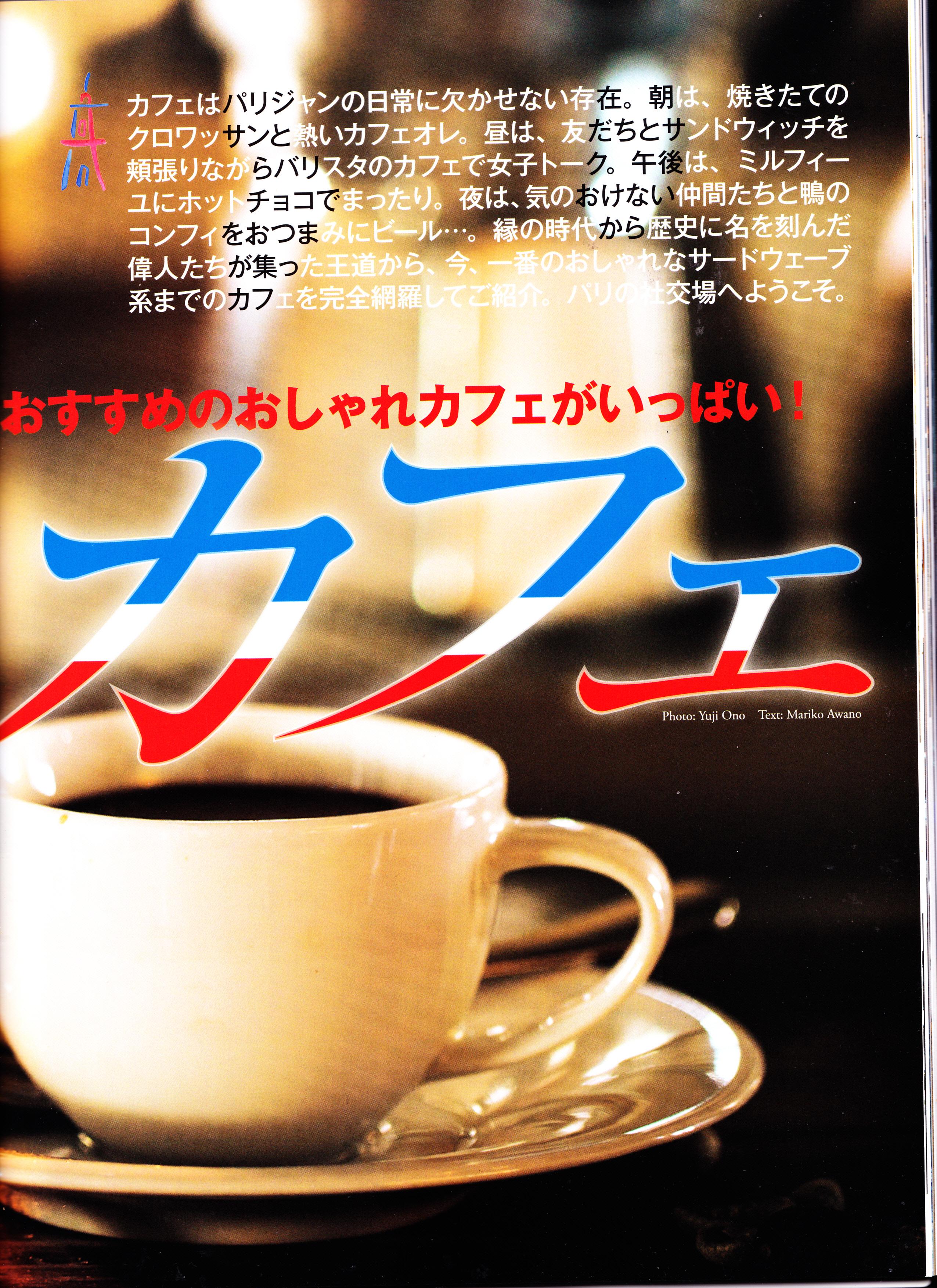 Hong Kong La Cafeotheque