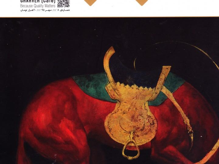 La Caféothèque dans revue Iranienne Ghaveh